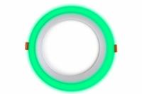 Трехрежимный LED светильник LPL G | 6+3 W | 4000К круг